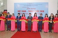 Photo exhibition on Vietnam, China's beauty opens in Hanoi