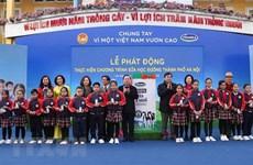 Hanoi launches school milk programme