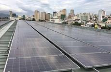 Da Nang, EU begin solar power project