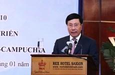 Vietnamese, Cambodian border provinces convene 10th meeting