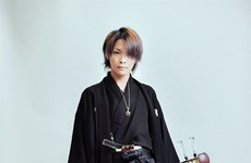Concert to feature Japanese traditional instrument