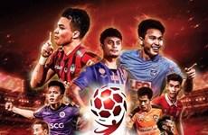 Hanoi FC to compete in Thailand's Leo Pre-season Cup