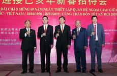 HCM City banquet marks 69 years of Vietnam-China diplomatic ties