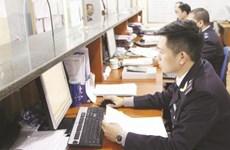 Customs department tops 2018 Quang Ninh competitiveness index