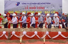 Work starts on first yarn factory in southwestern region
