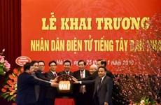 Nhan dan newspaper launches online Spanish version