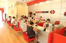 Techcombank posts huge jump in profit