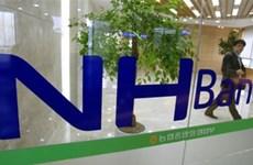 NongHyup Bank to open branch in HCM City
