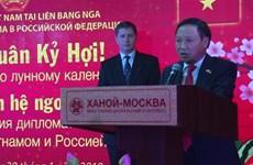 Vietnamese Embassy in Russia hosts Tet banquet