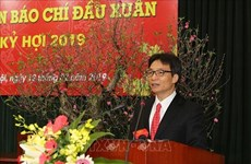 Press to promote culture development: Deputy PM