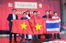 Vietnamese students win gold medals at int'l mathematics contest