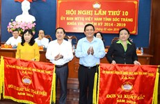 Soc Trang VFF Committee mobilizes nearly 34.5 billion VND for the poor