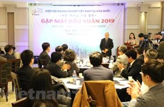Seminar on startups, business registration in RoK