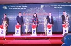 Lang Son tourism portal, application launched