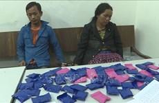 Son La: Lao nationals arrested for drug trafficking