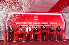 Nestle Vietnam inaugurates new distribution centre in Hung Yen province