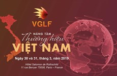 First Vietnam Global Leaders Forum to run in late March