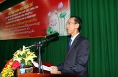 Symposium discusses improvement of cadres' quality