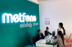 Vietnam invests 120 million USD abroad in three months