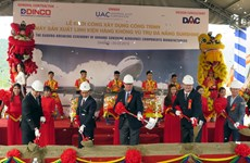Construction of first aerospace component factory started