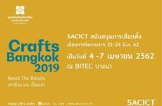 Crafts Bangkok 2019 to take place next week