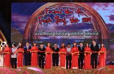 Hanoi hosts Vietnamese traditional cultural festival