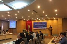 Vietnam, Cuba further foster trade cooperation