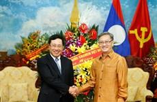 Deputy PM visits Lao embassy on Bunpimay festival