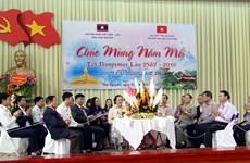 Lao students in Son La province celebrate New Year festival