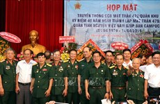 Get-together marks 40th founding anniversary of Front 479