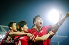 RoK's LS Group to sponsor 2019 V-League 2