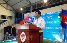 Khmer-Vietnamese Association marks Vietnam's reunification day