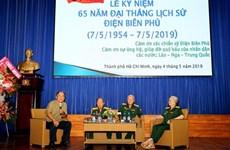 Ceremony honours Dien Bien Phu campaign veterans