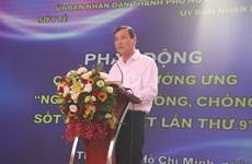 HCM City launches anti-dengue fever campaign