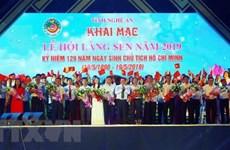 Lang Sen Singing Festival marks President Ho Chi Minh's birthday