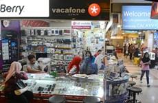 Indonesia to promote e-commerce in future