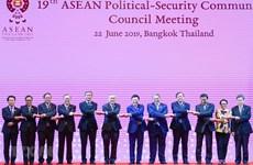 ASEAN Summit: APSC-19, ACC-23 held in Bangkok