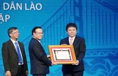 LaoVietBank helps connect Vietnamese, Lao economies