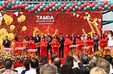 Food company opens trade centre in Czech Republic