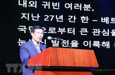 Vietnamese tourism promoted in RoK
