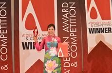 Murals at Noi Bai airport win world design award