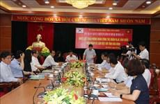 Hoa Binh, RoK's Ulju county to foster friendship exchange