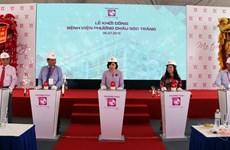 20-million-USD hospital built in Soc Trang province