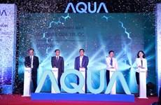 AQUA Vietnam sets up drum washing machine plant