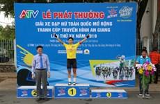 Korean cyclist wins third leg of An Giang TV cup's women tournament