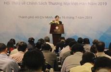 Vietnam – strategic destination of Korean businesses