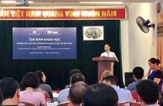 Vietnam, Singapore share museology experience