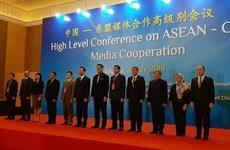 ASEAN- China ties enter new development phase: Ambassador