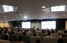 Viet Tech Day 2019 held in Tokyo