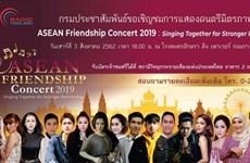 Thailand's PRD hosts ASEAN Friendship Concert 2019